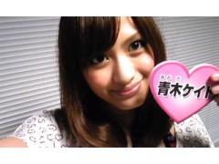 青木ケイト 公式ブログ/さむさむ 画像1