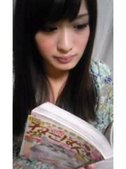 青木ケイト 公式ブログ/ぐーたらな午後の過ごし方。 画像2