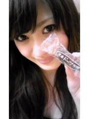 青木ケイト 公式ブログ/黒糖。 画像1