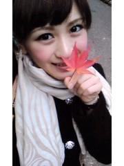 青木ケイト 公式ブログ/だいじょうぶ? 画像1