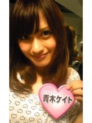 青木ケイト 公式ブログ/チャラ男とライブ行っていたよ。 画像1