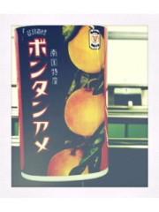 青木ケイト 公式ブログ/だいすき 画像1