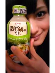 青木ケイト 公式ブログ/野菜だいすき。 画像1