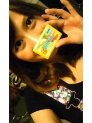 青木ケイト 公式ブログ/きゅうけいちゅう 画像2