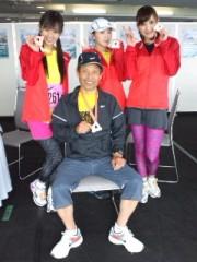 青木ケイト 公式ブログ/湘南国際マラソンの写メをupしてくぜい。そのに。 画像1