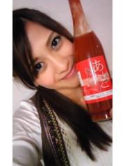 青木ケイト 公式ブログ/リコピンリコピンリコピーーーン。 画像1