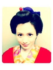 青木ケイト 公式ブログ/花魁佳音。 画像1