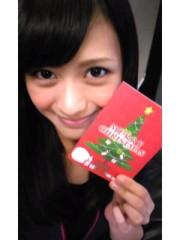青木ケイト 公式ブログ/MERRY CHRISTMAS EVE. 画像1