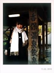 青木ケイト 公式ブログ/写真。 画像2