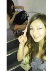 青木ケイト 公式ブログ/ぐんもーにんっ 画像1