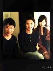 青木ケイト 公式ブログ/おっぱいどりーみんぐ。 画像1