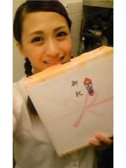 青木ケイト 公式ブログ/わああああ! 画像1