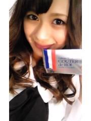 青木ケイト 公式ブログ/吉報ですよ。 画像2