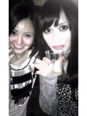 青木ケイト 公式ブログ/おばけ? 画像1