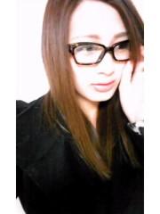 青木ケイト 公式ブログ/さむいさむいさむい。 画像1