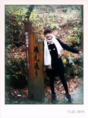 青木ケイト 公式ブログ/写真。 画像1