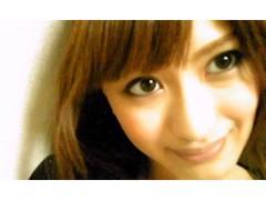青木ケイト 公式ブログ/おつかれい 画像1
