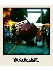 青木ケイト 公式ブログ/靖国神社 画像1