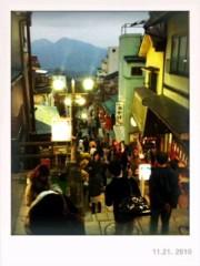 青木ケイト 公式ブログ/伊香保温泉ぶらり旅。 画像3