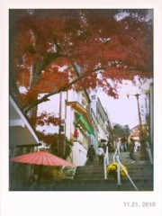 青木ケイト 公式ブログ/伊香保温泉ぶらり旅。 画像2