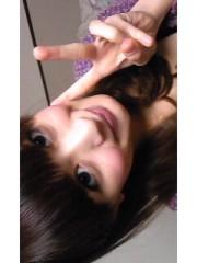 青木ケイト 公式ブログ/今日という日を楽しみにしていました。 画像1