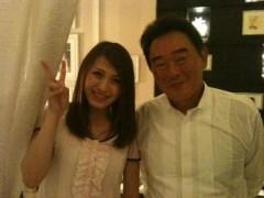 青木ケイト 公式ブログ/石田純一さん、おめでとうございます! 画像1