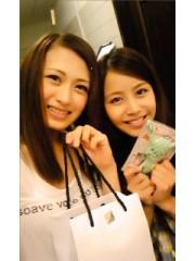 青木ケイト 公式ブログ/あゆむちゃん、おめでとう! 画像1