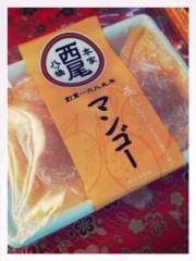 青木ケイト 公式ブログ/ただいま、関東。 画像2
