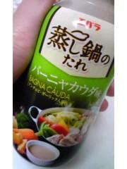 青木ケイト 公式ブログ/野菜だいすき。 画像2