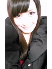青木ケイト 公式ブログ/おつかれさまでーす。 画像1