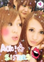 青木ケイト 公式ブログ/青木姉妹 画像1
