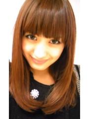 青木ケイト 公式ブログ/思い切ってみました。 画像1