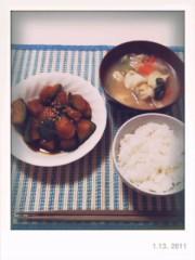 青木ケイト 公式ブログ/夜ご飯。 画像1