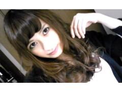 青木ケイト 公式ブログ/花束。 画像1