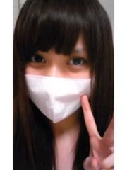 青木ケイト 公式ブログ/ますくまん。 画像1