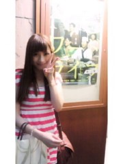青木ケイト 公式ブログ/えーん。 画像1