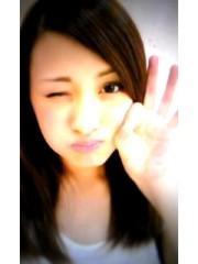 青木ケイト 公式ブログ/おしゃー 画像1