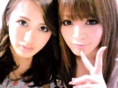 青木ケイト 公式ブログ/テケツンテケテケ。 画像1