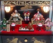 柏木佑井 公式ブログ/ひな祭り♪ 画像1