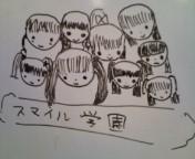 柏木佑井 公式ブログ/落書きぃ('-^*)ok 画像2