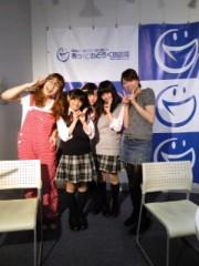 柏木佑井 公式ブログ/おめでとう!♪ 画像1
