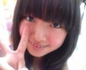 柏木佑井 公式ブログ/おやすみなさい(-_-)zzz 画像1