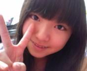 柏木佑井 公式ブログ/寝なきゃっ!! 画像2
