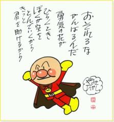 岡本良史 公式ブログ/あれから2ヶ月・・・。 画像1