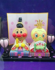 岡本良史 公式ブログ/お雛祭り♪ 画像1