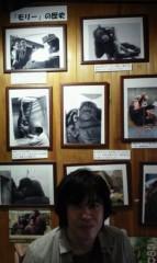 岡本良史 公式ブログ/「さよなら」を言いにm(_ _)m 画像2