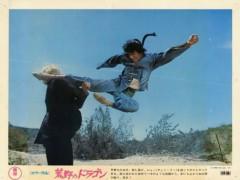 岡本良史 公式ブログ/『荒野のドラゴン』 画像2