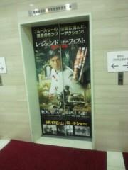 岡本良史 公式ブログ/ついに『レジェンド・オブ・フィスト 怒りの鉄拳』を観た!! 画像2