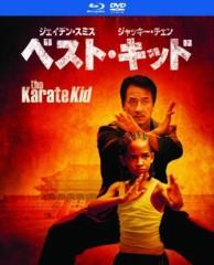 岡本良史 公式ブログ/成龍版『ベスト・キッド』 画像1
