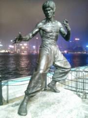 岡本良史 公式ブログ/李小龍のガシャポン♪ 画像2